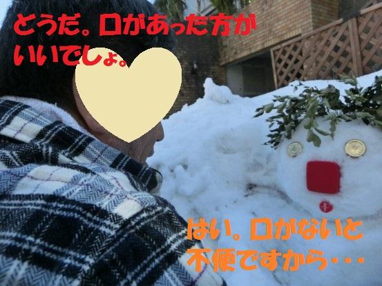 201404-10.jpg