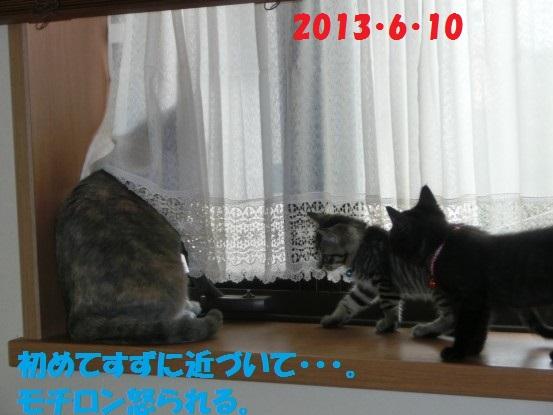 20140513-08
