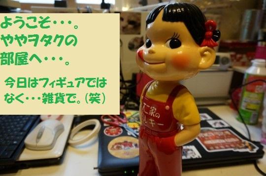 20140628-01.jpg
