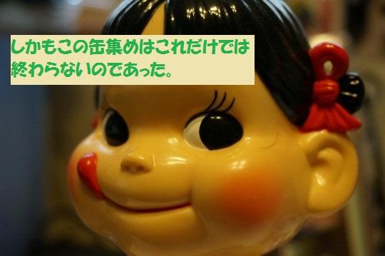 20140628-09.jpg