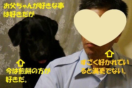 20140704-05.jpg