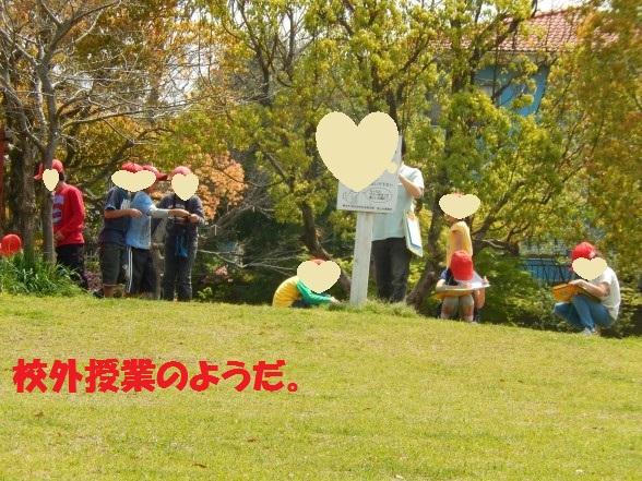 gakinncyo-04.jpg