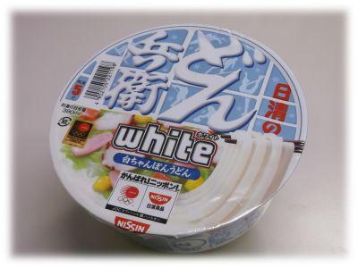 日清のどん兵衛 ホワイト 白いちゃんぽんうどん