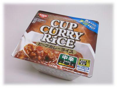 日清 CUP CURRY RICE ビーフカレーライス 中辛