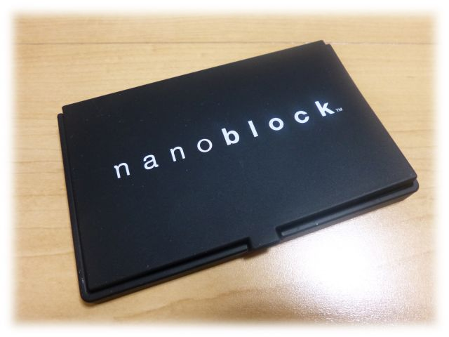 20140706_nano_new_04.jpg