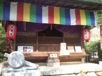 長谷寺 大黒堂