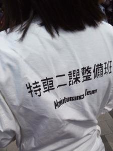 NCM_1720.jpg
