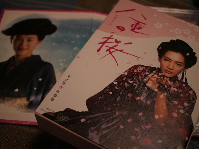 Blu-ray_BOX3_001.jpg