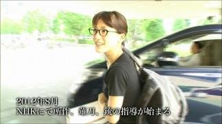 Blu-ray_BOX3_006.jpg