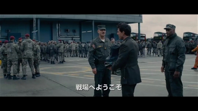 edgeoftomorrow_001.jpg