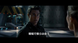 edgeoftomorrow_006.jpg