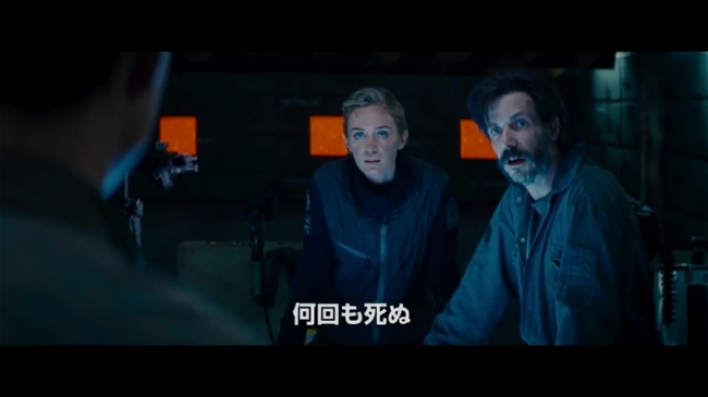 edgeoftomorrow_007.jpg