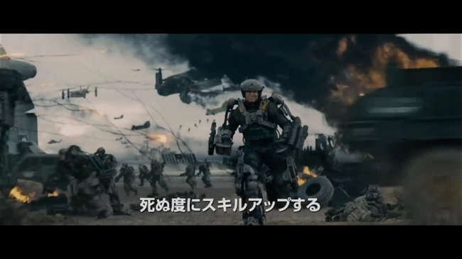 edgeoftomorrow_008.jpg