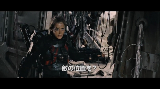 edgeoftomorrow_010.jpg