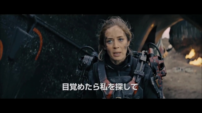 edgeoftomorrow_011.jpg