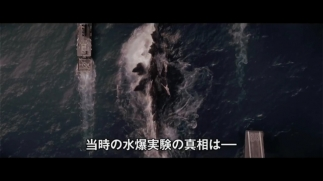 godzilla-movie_003.jpg