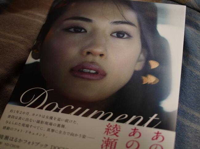 haruka_document_01.jpg