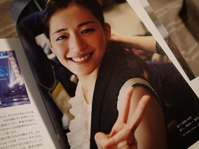 haruka_document_02.jpg