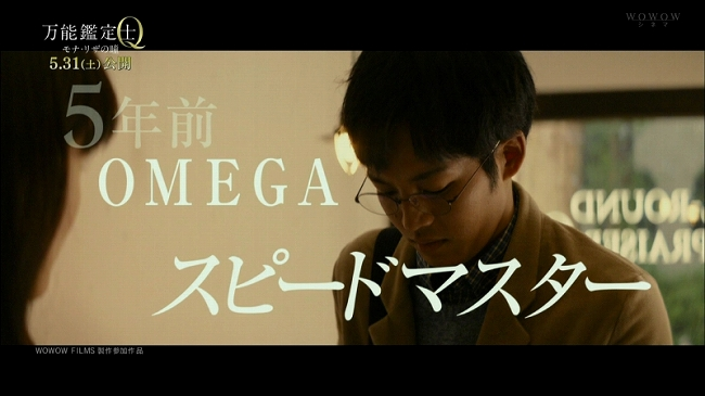 q-kantei_001.jpg
