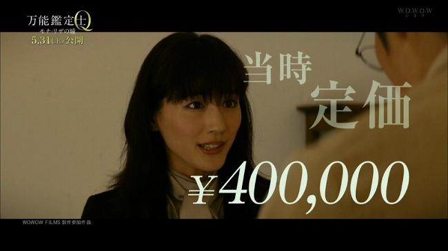 q-kantei_002.jpg