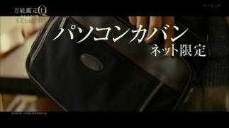 q-kantei_003.jpg