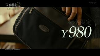q-kantei_004.jpg