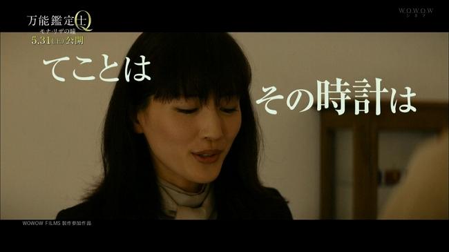 q-kantei_005.jpg
