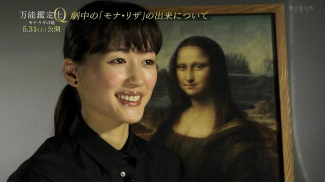 q-kantei_010.jpg