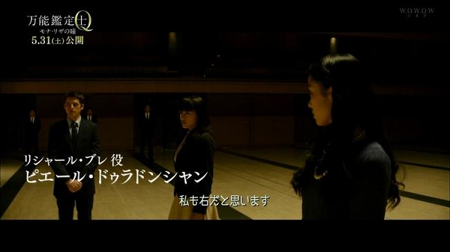 q-kantei_020.jpg