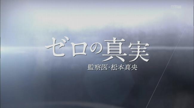 zeroshin_01_004.jpg