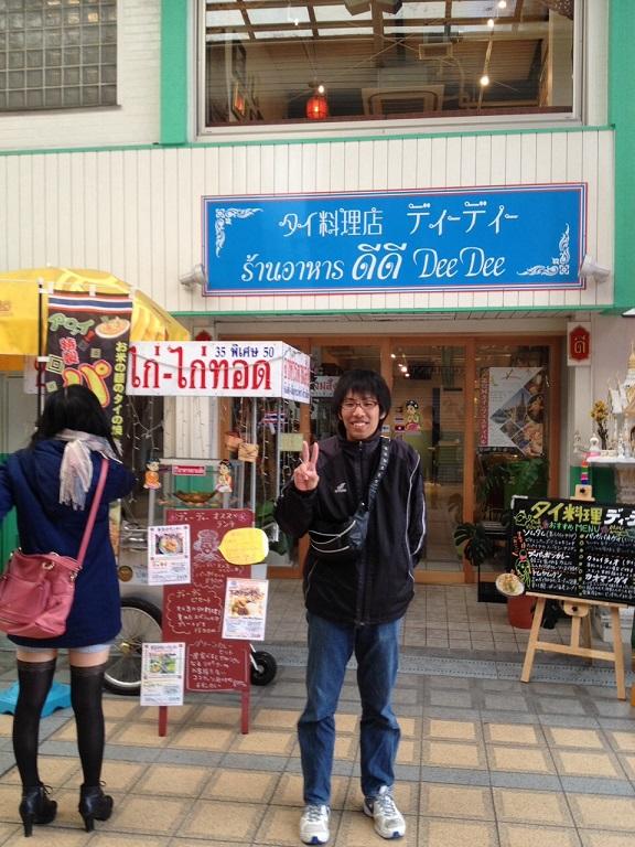 S__4579333.jpg