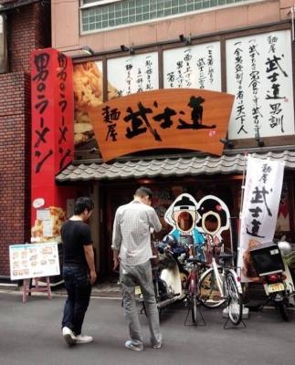 140604麺屋武士道エントランス