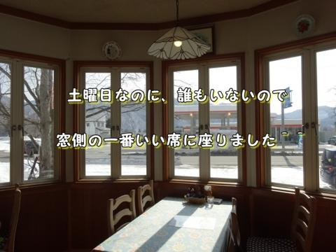 013_20140227020005173.jpg