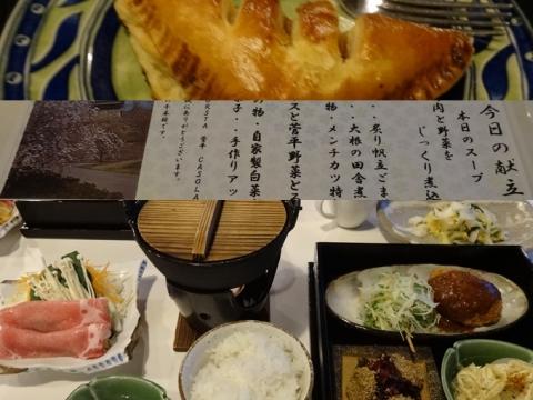 カーロフォレスタ 夕飯2