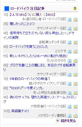 ss_02.jpg
