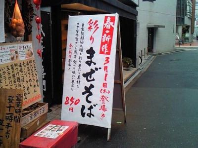 636Tyayamachi_000_org.jpg