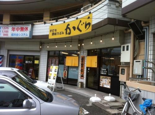 AkashiKagura_000_org.jpg