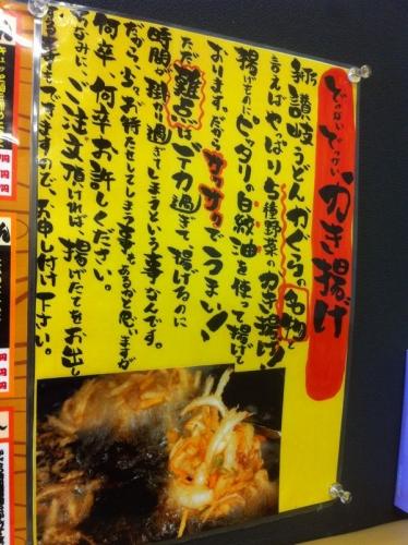 AkashiKagura_001_org.jpg