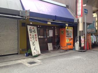 AmagasakiHonoka_000_org.jpg