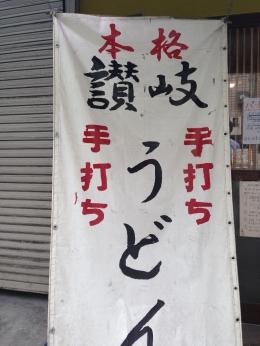 AmagasakiHonoka_001_org.jpg