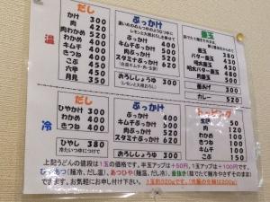 AmagasakiHonoka_003_org.jpg