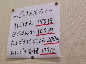 AmagasakiHonoka_004_org.jpg