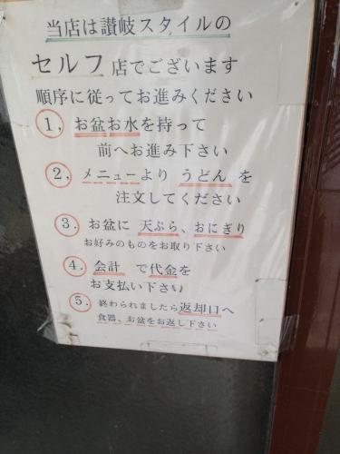 AmagasakiHonoka_011_org.jpg