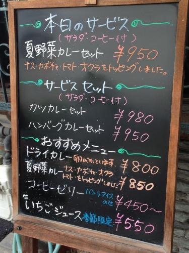 AmagasakiJava_001_org.jpg