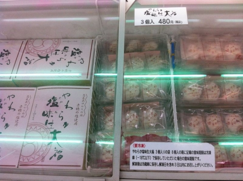 Chitoseya_004_org.jpg