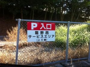 Chitoseya_005_org.jpg