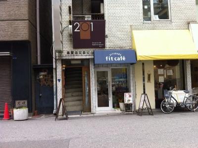 Choji_002_org.jpg