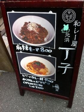 Choji_003_org.jpg