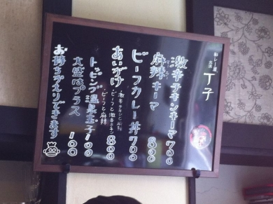 Choji_005_org.jpg