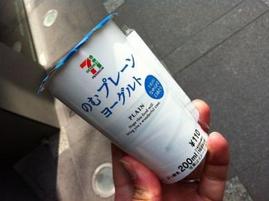 Choji_011_org2.jpg